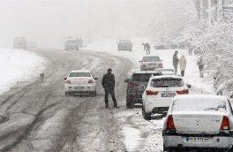 برف و باران جادههای اصفهان را در برگرفت