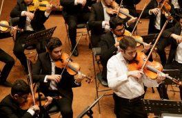 دومین شب اجراهای جشن صدسالگی هنرستان موسیقی تهران برگزار شد