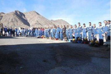 صبحگاه ایمنی در امور برق شهرستان نطنز