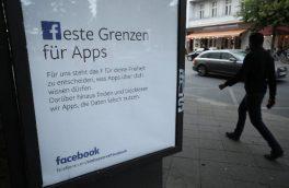 آلمان فیس بوک را از جمع آوری اطلاعات کاربران منع می کند