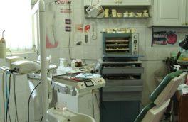 پلمپ یک مرکز دندان غیر مجاز پزشکی در کاشان