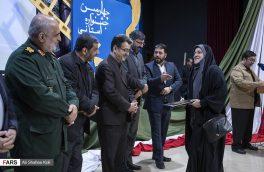 درخشش صفیر گیلان در چهارمین جشنواره رسانه ای ابوذر