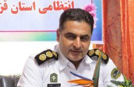 تمام محورهای استان قزوین باز است