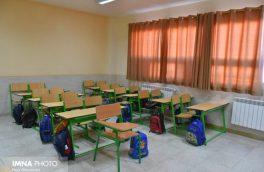 ساخت ۴۹ کلاس درس در یک سال
