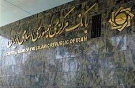 باز هم دولت روحانی، بازهم فرار از آمارها/ بانک مرکزی نرخ تورم را سانسور کرد