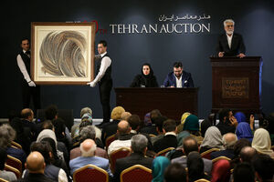سوالاتی درباره «حراج تهران» که بیپاسخ مانده است/ آیا بازهم پای «پول کثیف» در میان است؟ +عکس