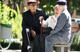 یکهشتم جمعیت ایران، بازنشسته هستند/همسانسازی حقوق بازنشستگان ۳۲ هزار میلیارد تومان نیاز دارد