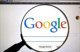 فرانسه گوگل را ۵۷ میلیارد دلار جریمه کرد