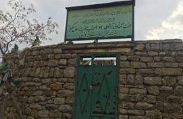مهجوریت ١٢ صحابه پیامبر(ص) در کردستان+تصویر