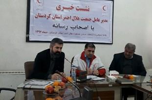 آمادگی هلال احمر کردستان برای حضور فعال در شرایط بحرانی کشور