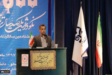 دانشگاه فرهنگیان اصفهان تامین کننده نیروبرای دیگر استانها است