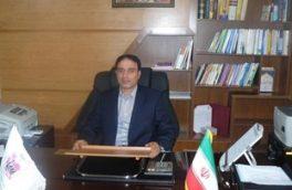 «کلینیک صنعت» در کرمانشاه راهاندازی شد