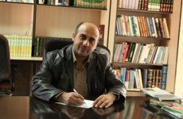 مسابقه استانی پیامکی مفاهیم قرآن کریم در کردستان برگزار میشود