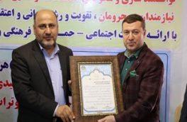 استان هرمزگان ششمین مقصد موسسه خیریه عترت بوتراب