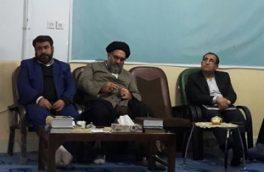 انقلاب اسلامی به ایران آبرو بخشید