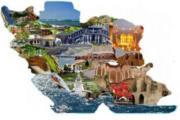 زیرساختهای گردشگری فریدونشهر نیازمند تقویت اساسی است