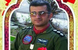 تشییع و خاکسپاری شهید سانحه هوایی بوئینگ ۷۰۷ در آمل