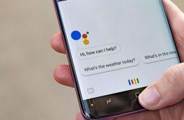 با دستورهای جالب دستیار صوتی گوگل آشنا شوید