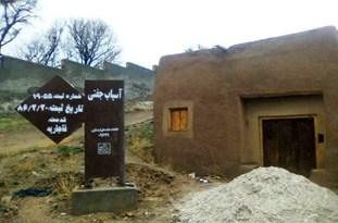 ۳ بنای تاریخی آشتیان احیا کاربری میشوند