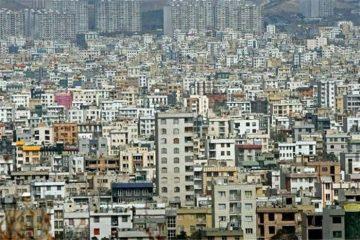 مسکن در کدام کشور منطقه ارزانتر از ایران است؟