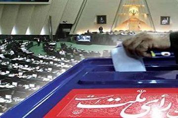 استانی شدن انتخابات مجلس به نفع کدام جریان سیاسی است؟