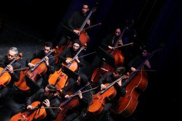 اساسنامه جشنواره موسیقی فجر در «نقطه سرشب»