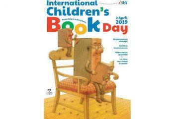 انتشار پوستر و پیام روز جهانی کتاب کودک