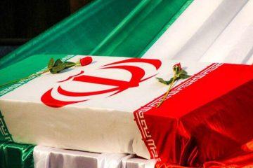 مراسم بزرگداشت شهدای انقلاب اسلامی در خراسان جنوبی برگزار میشود