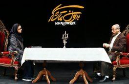 از سرگیری اجرای نمایشی با آزاده صمدی و علی سرابی