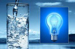 جریمه مشترکان پرمصرف آب و برق در راه است