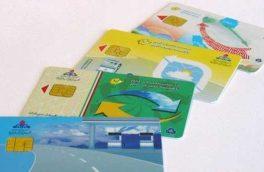 چاپ هزینه صدور روی پاکت کارت سوخت خودروهای نوشماره
