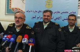 آمار تعداد سارقان حرفه ای در ایران اعلام شد