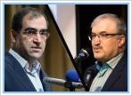 متن پیام تبریک دکتر هاشمی به سرپرست جدید وزارت بهداشت