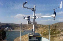 راه اندازی سامانه تهک در استان کرمان