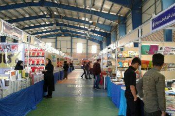 برپایی ششمین نمایشگاه بزرگ کتاب استانی جنوب کرمان