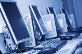 برگزاری مجمع عمومی نظام صنفی رایانه در ایلام