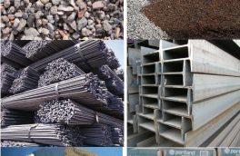 کوپنیکردن مصالح ساختمانی باعث کاهش قیمت مسکن میشود؟
