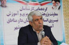 ۳۳ مدرسه بوشهر کمتر از ۵ دانش آموز دارند