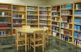 رشد ۱۰ برابری کتابخانهها در چهارمحال و بختیاری