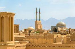 همایش بین المللی شهرهای پایدار جهان به میزبانی استان یزد برگزار می شود