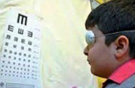 تحقق ۹۰ درصدی غربالگری بینایی و شنوایی در چهارمحال و بختیاری