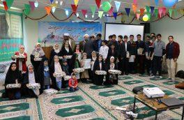 برگزاری جشن تکلیف فرزندان کارمندان سازمان جهاد کشاورزی استان قم