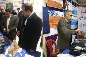 حضور فعال شرکت آب وفاضلاب استان مرکزی در نمایشگاه توانمندی های حوزه سلامت و پیشگیری از آسیب های اجتماعی در فراهان