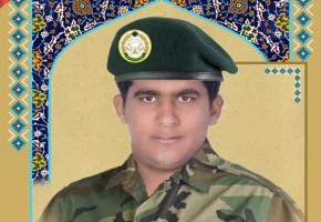 سرباز حمیدرضا اسدی به خیل شهدا پیوست
