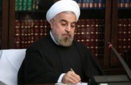 پیام تسلیت رییس جمهوری در پی درگذشت مادر بزرگوار شهیدان ناصحی