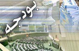 شبهه در مورد سهم نهادهای فرهنگی و مذهبی از بودجه ۹۸