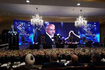 همایش معرفی فرصت های سرمایه گذاری استان کرمانشاه آغاز شد