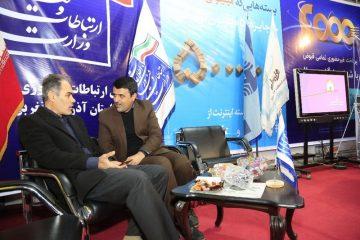 حضور مخابرات منطقه آذربایجان غربی در نمایشگاه دستاوردهای چهل ساله انقلاب اسلامی