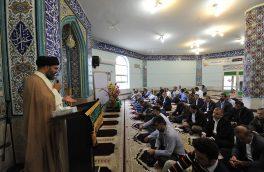 برگزاری مراسم بزرگداشت شهدای حمله تروریستی سیستان وبلوچستان در شرکت پالایش گاز بید بلند