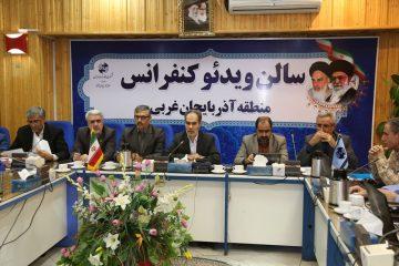 برگزاری جلسه شورای اداری مخابرات منطقه آذربایجان غربی+ تصاویر